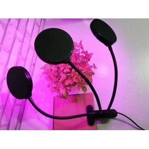 PROFI LED GROW trojramenná lampa na všetky rastliny so zabudovaným časovačom a stmievačom, 15W - plné spektrum