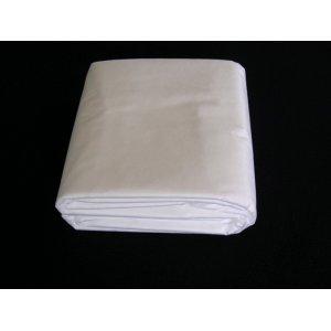 Netk.textília zakr.BIELA/šír.1,6*10m /16m2 UVstab.17g/m2